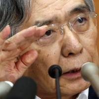 BOJ keeps monetary policy unchanged and downgrades inflation assessment