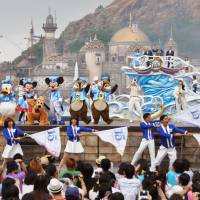 Oriental Land Co. plans to expand the DisneySea theme park, seen here, with new attractions in 2022. | KYODO