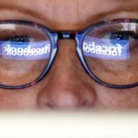Facebook confirms it shared data with Chinese companies Huawei, Lenovo, OPPO and TCL