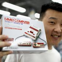Nintendo revives sales of palm-sized Famicom console