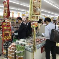 FamilyMart with a dash of Don Quijote; firms launch experimental stores in Tokyo
