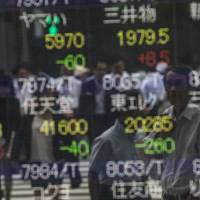 Hedge fund's bets on unpopular, cash-rich Japan firms yields pretty profits