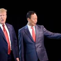 Amid Harley-Davidson feud, Trump brags about economy at future FoxConn factory site