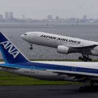Japan Airlines Co. and All Nippon Airways Co. have changed references to 'Taiwan' to 'China Taiwan' instead on their Chinese-language websites. | AFP-JIJI