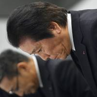 Mitsubishi Materials president to step down over data tampering scandal