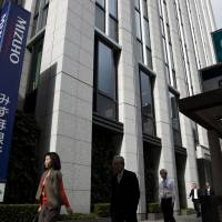 Operations resume at Mizuho Securities online trading service after 2-day suspension