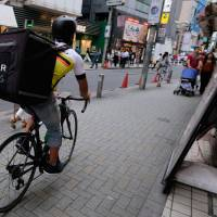 Airbnb and Uber woes show Japan does not share easily
