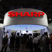 Sharp cancels new share sale, blaming market instability caused by U.S.-China trade tensions