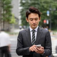 Japan's antitrust watchdog agency may order corrective measures against carriers' 4-year smartphone plans