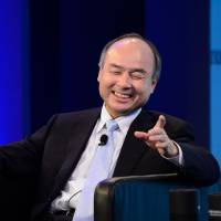SoftBank vows to bolster startup investment through its Vision Fund at shareholders meeting