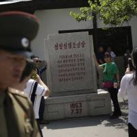 On North Korean side of DMZ, quiet sets in as change is in the air