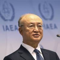 Iran to inform IAEA of start of process to boost uranium enrichment capacity