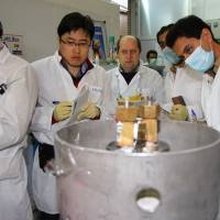 Iran to finish facility to build centrifuges in a month, state TV told