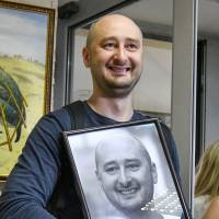 Ukraine says it uncovered 47-person hit list after staging Putin critic's murder