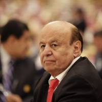 Yemen President Abed Rabbo Mansour Hadi participates in a summit of Arab and South American leaders in Riyadh in 2015. | AP