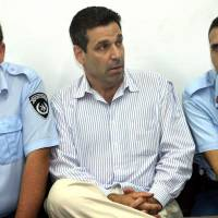Israel arrests former government minister over alleged spying for Iran