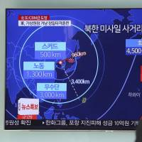 Analysis says North Korea yet to dismantle missile facilities despite Trump claim