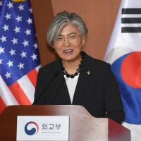 South Korea says sanctions on North may be eased before full denuclearization