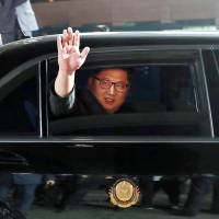 Trump and Kim said to be planning one-on-one talk at summit start