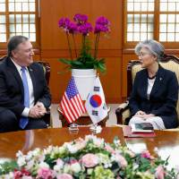 U.S. Secretary of State Mike Pompeo speaks with South Korean Foreign Minister Kang Kyung-wha during a bilateral meeting at the Foreign Ministry in Seoul on Thursday. | AFP-JIJI