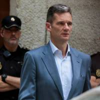 Court gives Spanish king's brother-in-law 5 days to go to prison