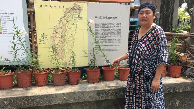 Indigenous Taiwanese, seeking rights to ancestral lands, set up camp in Taipei city park