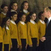 Britain's Prince William, in historic Jerusalem visit, honors Holocaust victims, meets Netanyahu