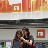 Chinese startup Xiaomi prepares for Hong Kong IPO as it sets out to challenge Google and Amazon