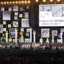 "An AKB48 ""general election"" — a popularity vote to select top members of the all-girl idol group — is held Sunday at Nagoya Dome in the Aichi Prefecture city."