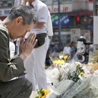 Akihabara marks 10 years since deadly stabbing rampage