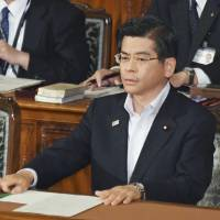 Ruling coalition drives casino bill through Lower House panel as opposition protests