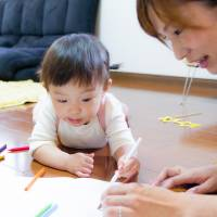 70 percent of Japanese parents with infants want more kids: survey