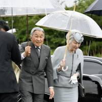Emperor and Empress attend last national tree-planting event during visit to Tohoku
