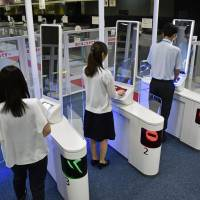 Facial recognition passport control gates are unveiled Friday at Narita airport. | KYODO