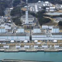 Tepco to consider decommissioning Fukushima No. 2 nuclear plant