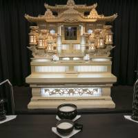 An altar stands in a funeral service room at the Tear Corp. headquarters in Nagoya. | BLOOMBERG