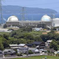 Reactor at trouble-hit Genkai nuclear facility in Saga Prefecture comes back online