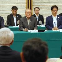 Japanese government holds first meeting with officials from municipalities hosting athletes for 2020 Tokyo Games