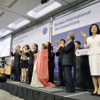 The Osaka delegation presents its 2025 Expo bid at the general assembly of the Bureau International des Expositions in Paris on June 13. | KYODO