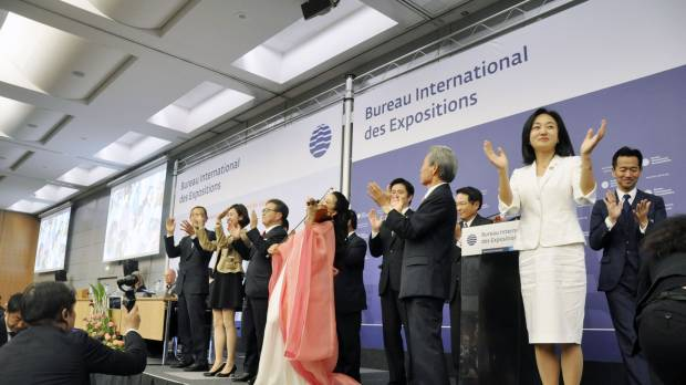 Osaka gears up for final stage of 2025 World Expo bid