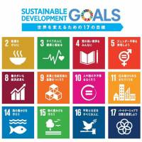 The logo for the 2030 United Nations Sustainable Development Goals | UNITED NATIONS / VIA KYODO