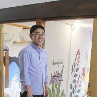 Artsy guesthouse raises hopes for Kawasaki's fire-hit hostel district