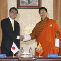 Japan agrees to train Bhutan's civil servants, seeks support on abductions and sanctions
