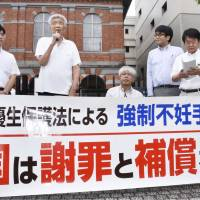 Three more sue state over forced sterilizations, and an abortion, under Japan's now-defunct eugenics law