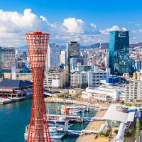 Kobe docks official's pay for repeatedly taking lunch break 3 minutes early