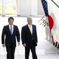 Mattis reaffirms U.S. commitment to defense of Japan, in Tokyo meeting