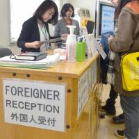 Japan adopts steps to support hospitals in treating foreign tourists