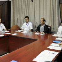 A meeting to crack down on illegal short-term lodging is held Monday in the city of Kyoto. | KYODO