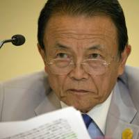Finance Ministry punishes Nobuhisa Sagawa and 19 other officials over Moritomo document tampering