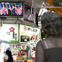 Osaka floats out-of-box thinking for ties with North
